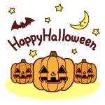 かぼちゃ画像01