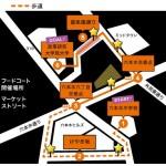六本木 ハロウィン イベント2015「ロクハロ」今年も開催!